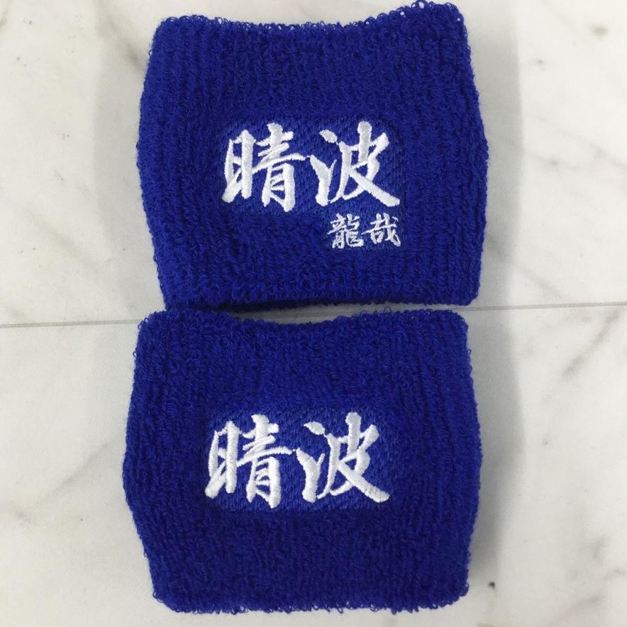 【0009】フォント・チーム刺繍/M1-71 ロイヤルブルー/Fサイズ