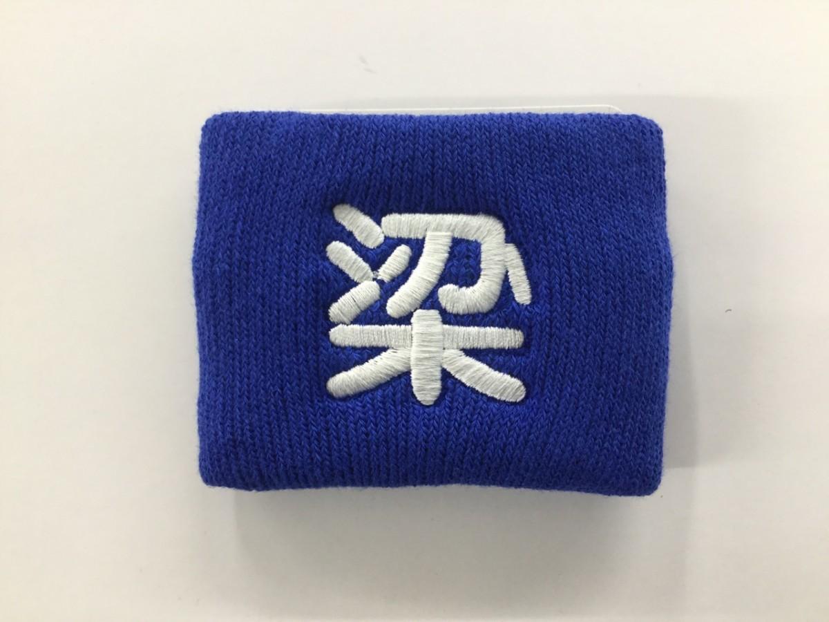 【0020】ファント刺繍/Q-73 青/Fサイズ