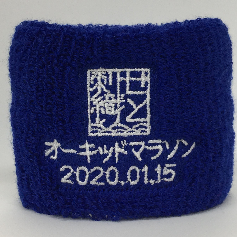 【0039】オリジナル刺繍/M1-01白/Fサイズ