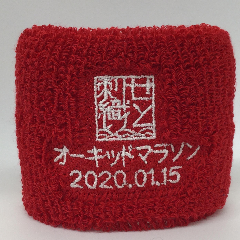 【0040】オリジナル刺繍/M1-21 赤/Fサイズ