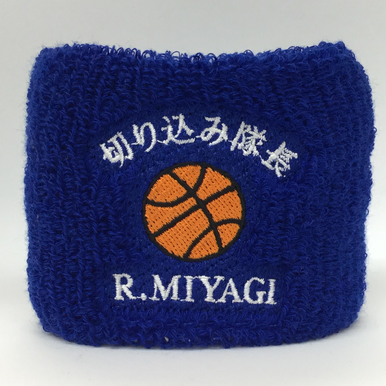 【0045】オリジナル&チーム刺繍/M1-71 ロイヤルブルー/Fサイズ