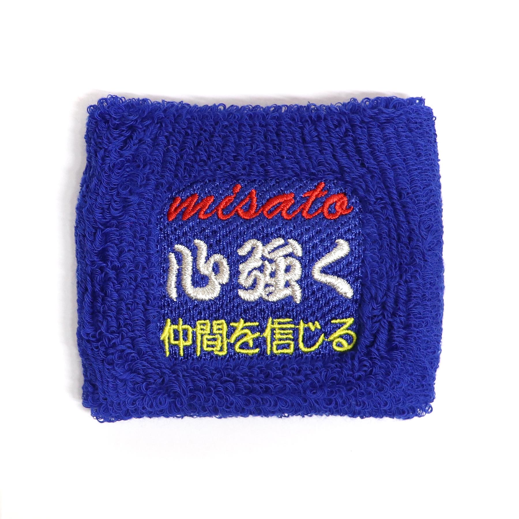 【15571】フォント刺繍/M-71 ロイヤルブルー/Fサイズ