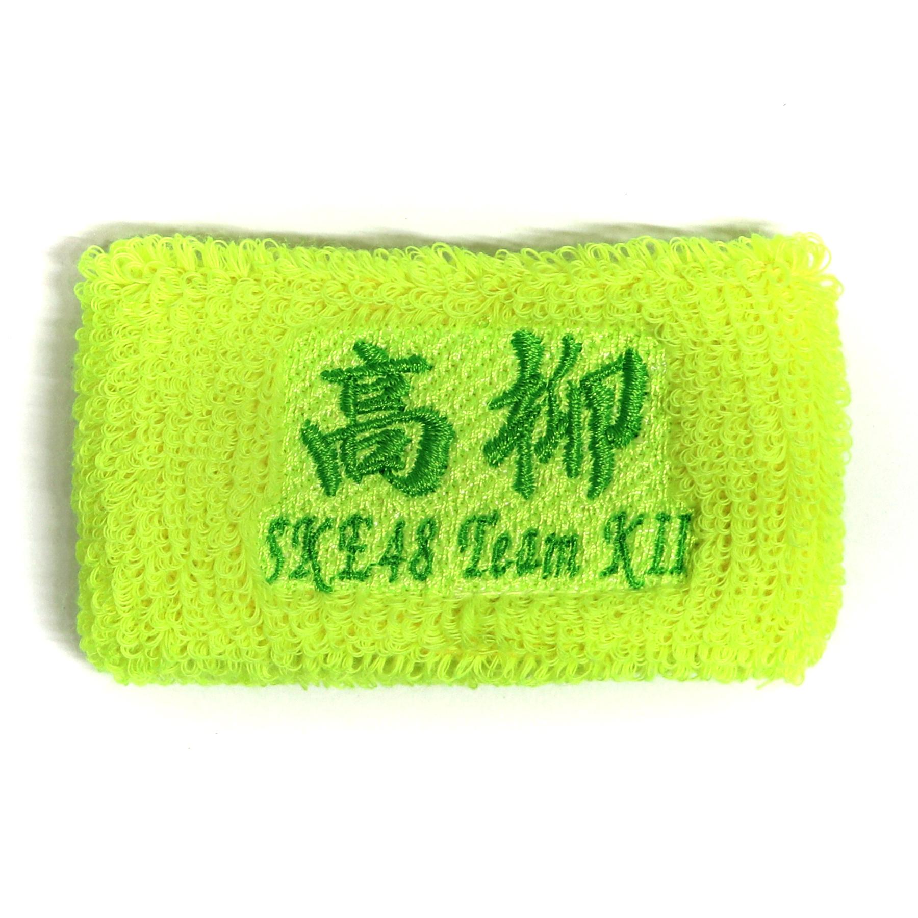 【16930】チーム刺繍/M1-100 蛍光イエロー/Fサイズ