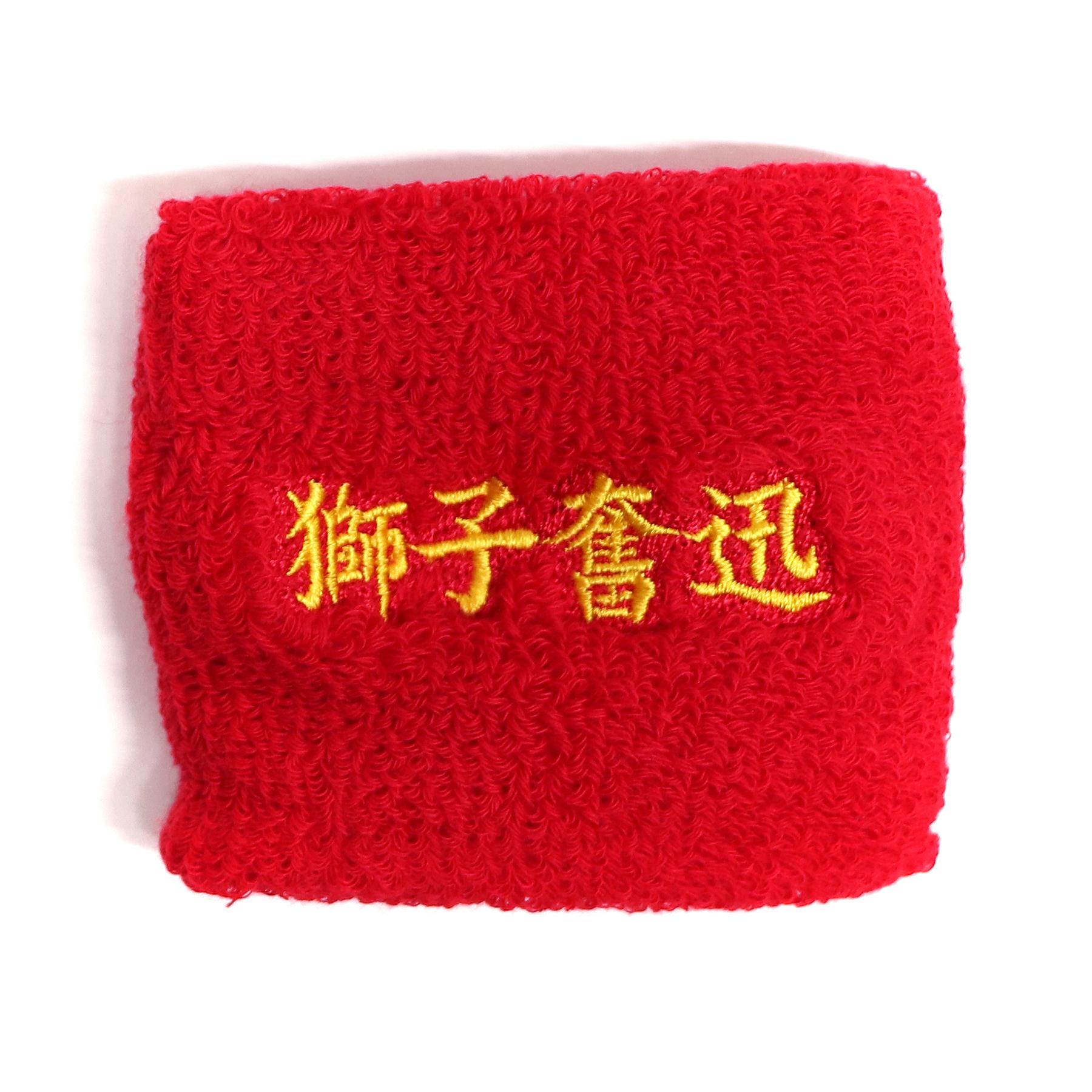 【17004】フォント刺繍/M1-21 赤/Fサイズ