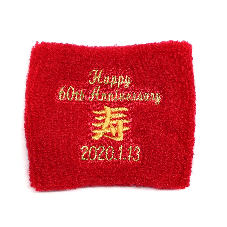 【17574】フォント刺繍/M1-21 赤/Fサイズ